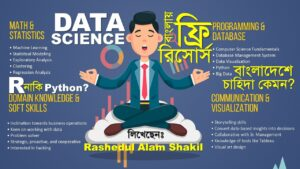 data science bangla tutorial