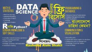 data science bangla tutorial